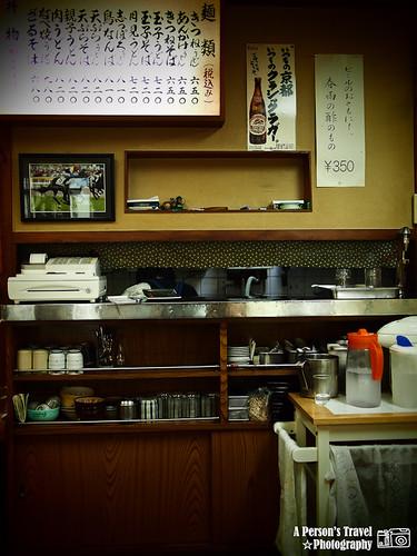 2011Kyoto_Japan_ChapEleven_7