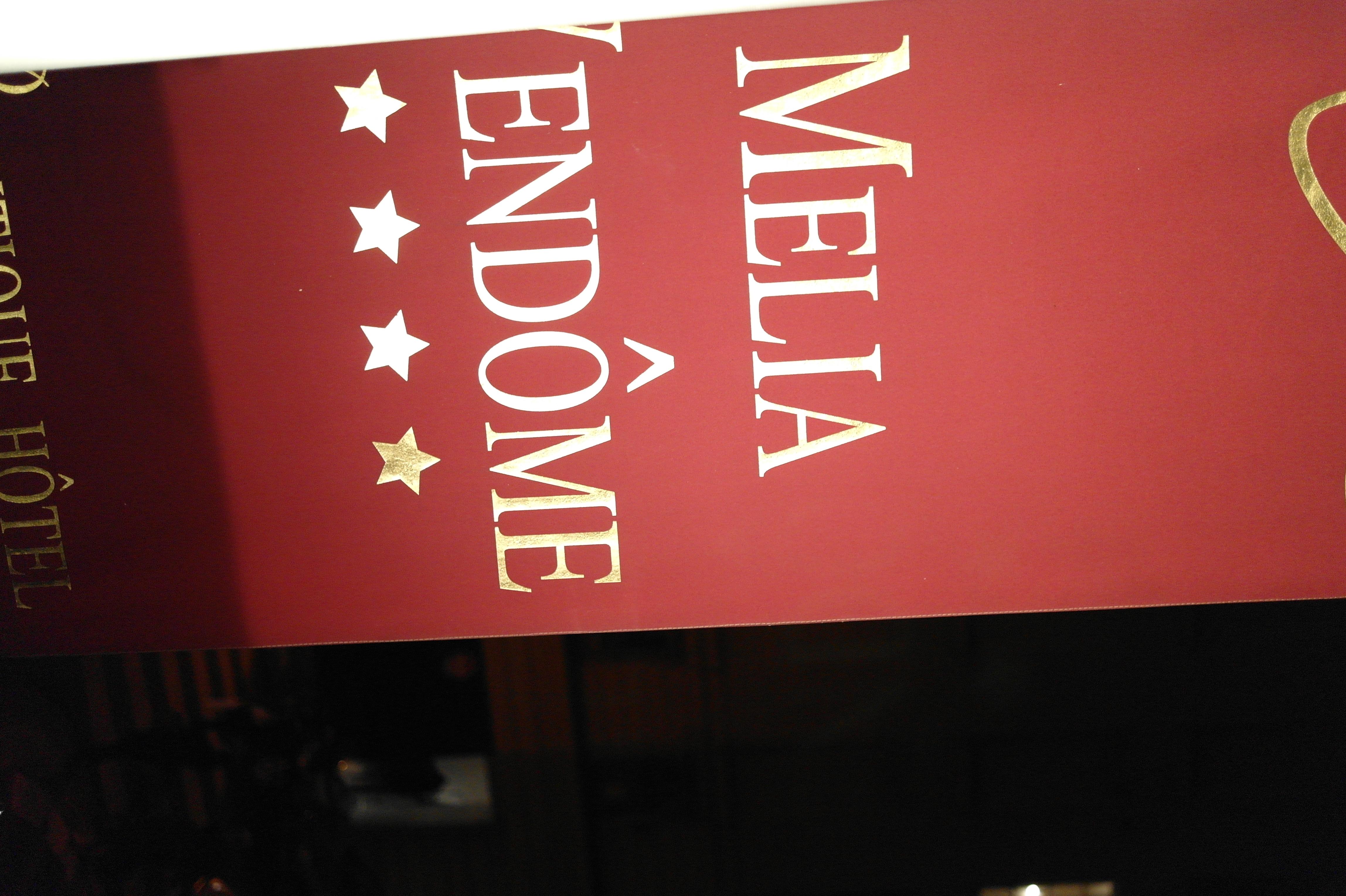 Hotel Melia Paris La Defense Adrebe