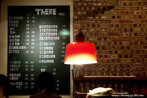 2011.11.06 ThERE 音樂展演空間 -9