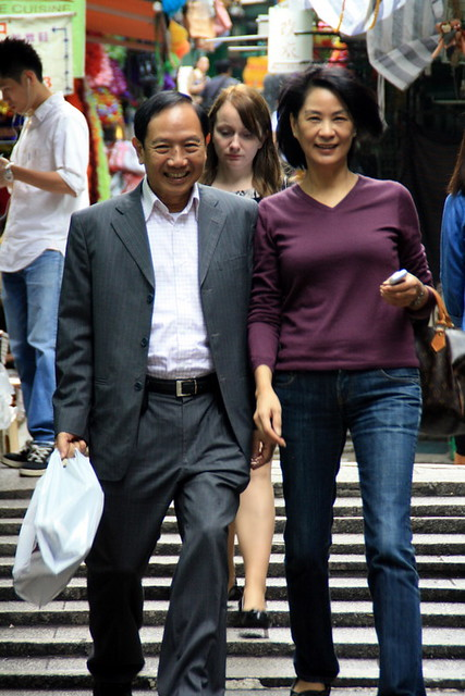 People of Hong Kong