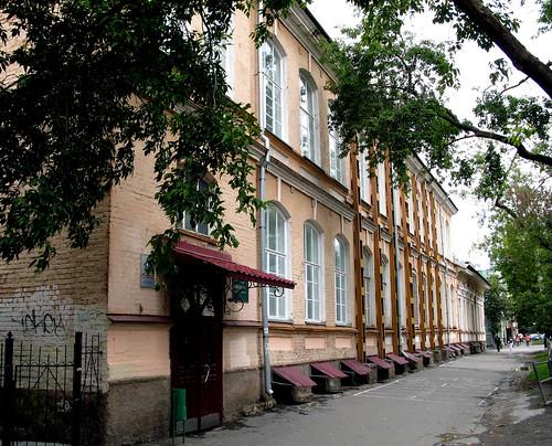 5-3гимназия №11 бывш. Александровская