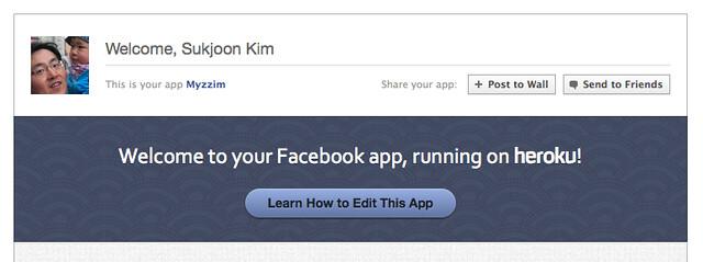 페이스북 디폴트 앱