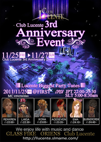 Club Lucente 3rd Anniversary Event 20111125