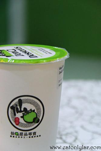 Pearl Milk Tea, ZenQ Desserts