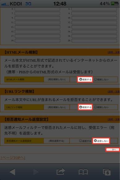 IMG_0301-3