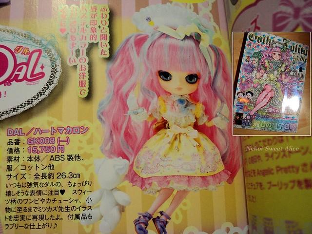 [Dal x Angelic Pretty] Heart Macaron