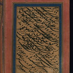 Album of Persian and Indian calligraphy and paintings, Exercises (pen trials) in nastaʿlīq script, Walters Manuscript W.668, fol.66b
