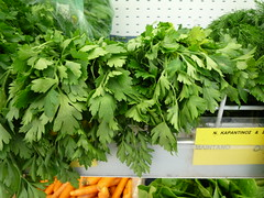 vegetable, herb, produce, food, coriander, fines herbes,