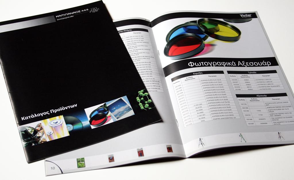 Kabanaos-Photographic-Catalog
