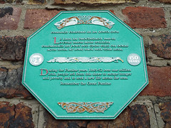 Photo of Green plaque № 8069