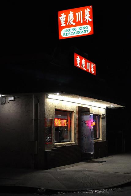 Chung King - San Gabriel