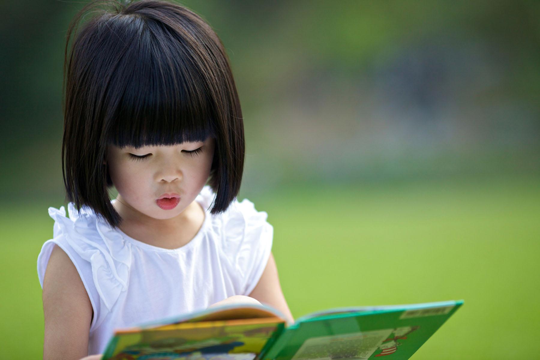 Фото маленькие азиатские девочки 18 фотография