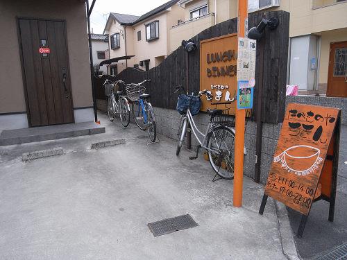 『たべものや ちきん』@奈良市-02