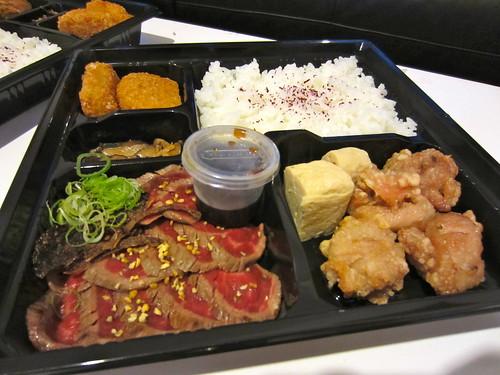 Ha-Lu Wagyu Beef Tataki Bento
