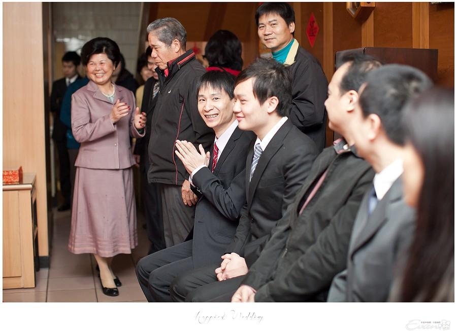 小朱爸 婚禮攝影 金龍&宛倫 00096