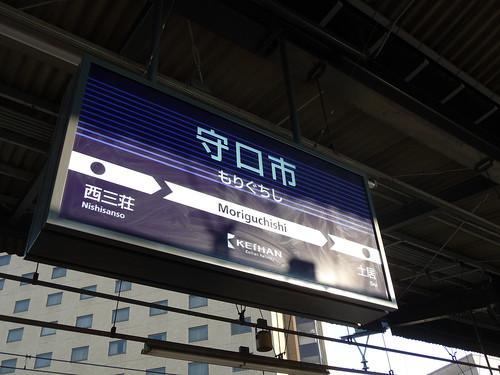 Osaka-78.jpg