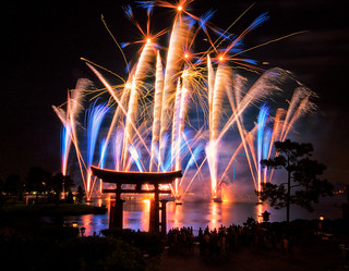 Epcot - Illuminations Reflections of Earth