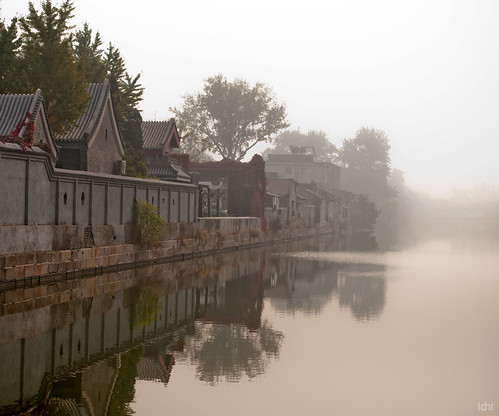 Niebla en la ciudad prohibida ·Beijing·
