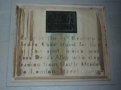 Photo of Stone plaque № 8205