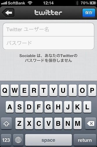 sociable1-6