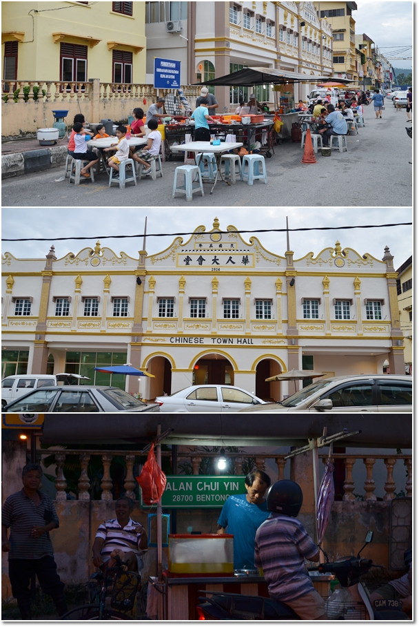Street Food Outside of Bentong Chinese Town Hall