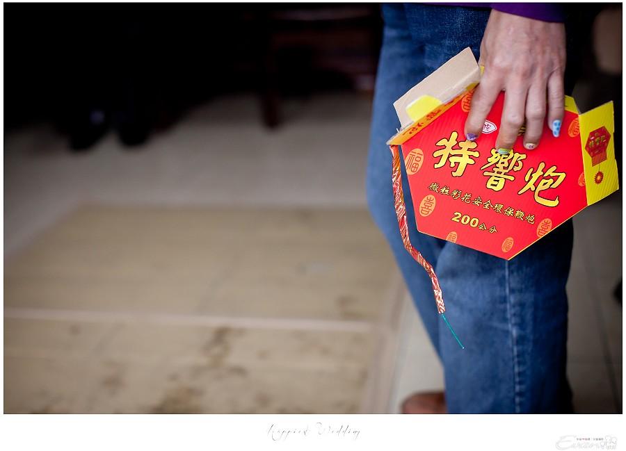 小朱爸 婚禮攝影 金龍&宛倫 00029