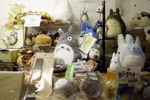 Totoro goods
