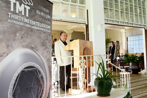 <p>U.S. Senator Daniel Inouye addresses a reception for officials associated with the proposed Thirty Meter Telescope.</p>