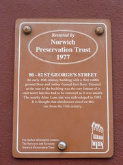 Photo of Brown plaque № 8105