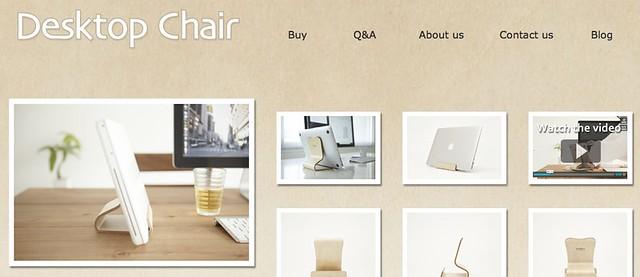Desktop Chair - ノートPCをデスクトップに変身させる椅子