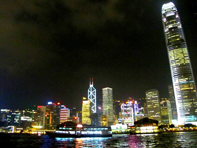 View of the Hong Kong Harbour from the Star Ferry