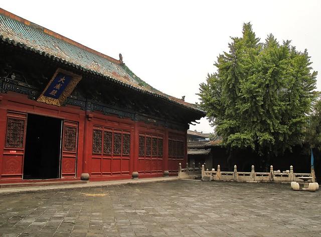 Confucian temple - Flickr CC fran001