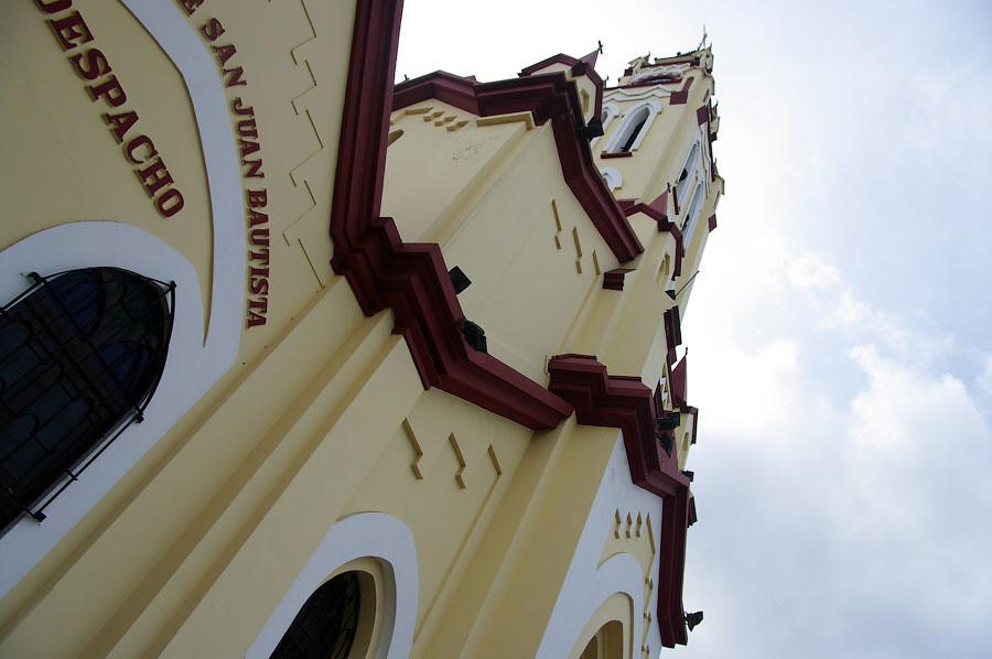 Церковь на Плаза дэ Армас