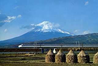 Mt. Fuji and Bullet Train (Postcard)