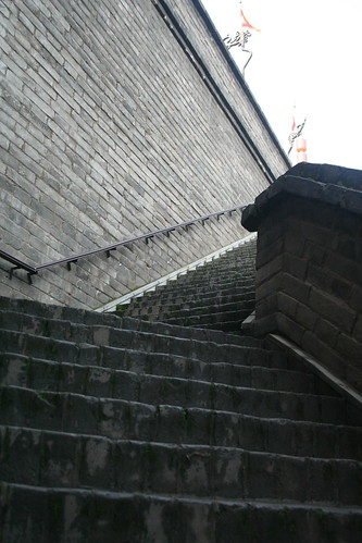 2011-11-18 - Xian - City wall - 08 - Gatehouse wall - Staircase