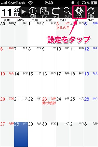 calendar1-21
