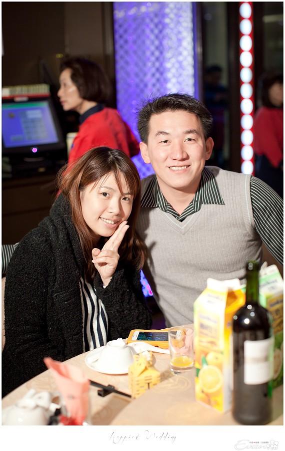小朱爸 婚禮攝影 金龍&宛倫 00153