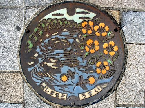 Shimamoto Osaka manhole cover2(大阪府島本町のマンホール2)