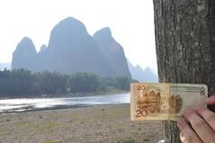 El què surt als bitllets de 20 yuan