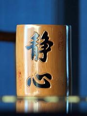 Sankyo Kohki Komura 200mm f4.5