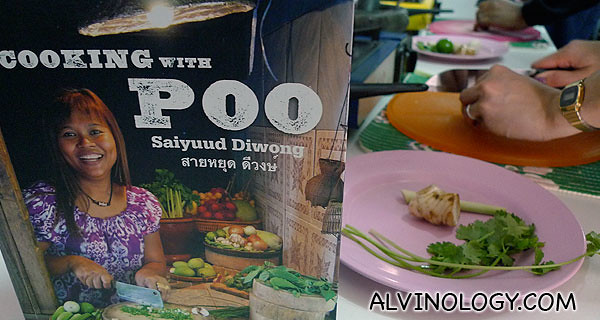 Poo's cook book