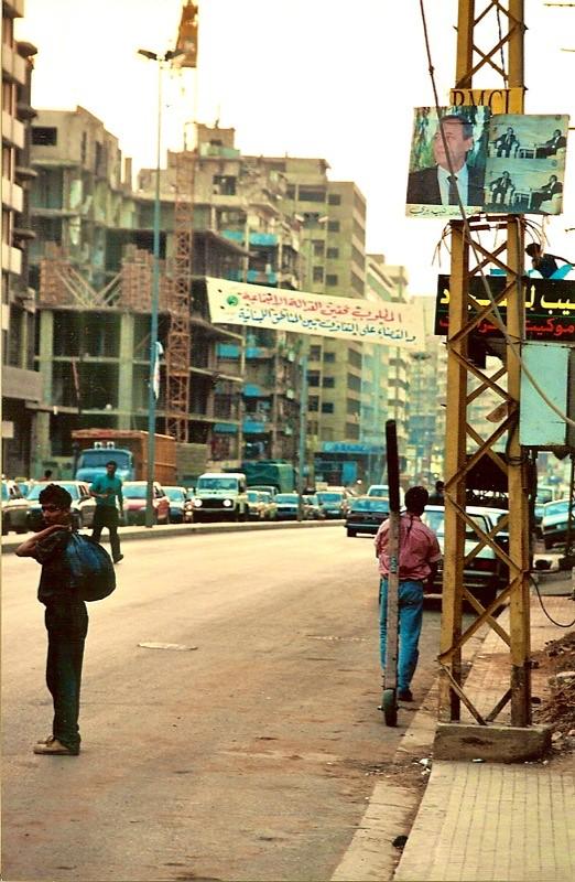 Lebanon Image15