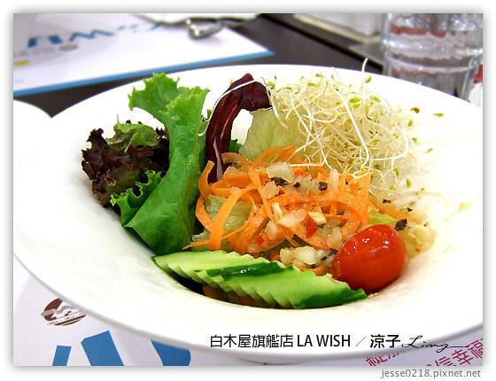白木屋旗艦店 LA WISH 9