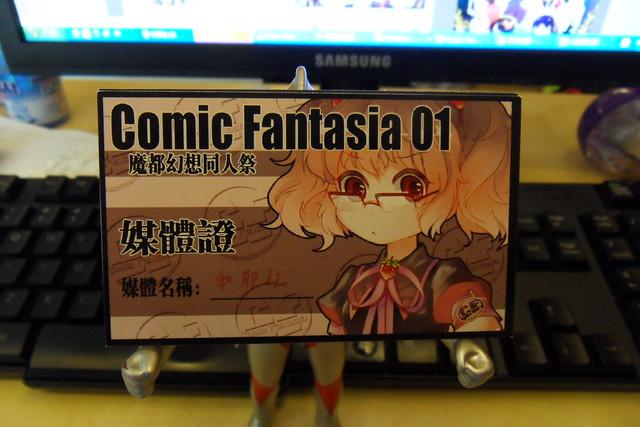 Comic Fantasia01