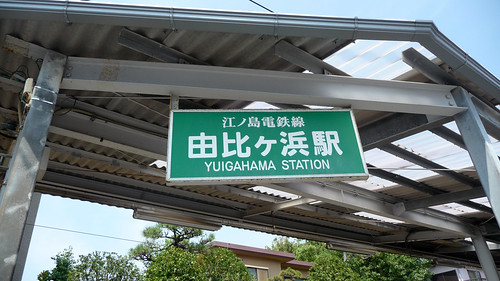 Kamakura-Enoshima-66.jpg