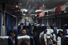 Venta a dins el tren