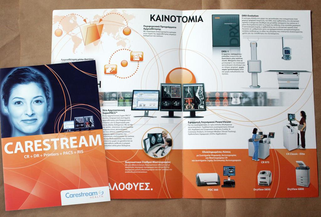 Carestream-Leaflet