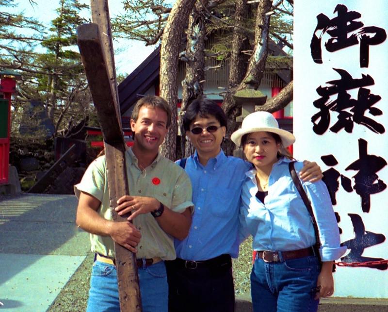 Japan Image3