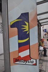 One Malaysia (campanya del govern)