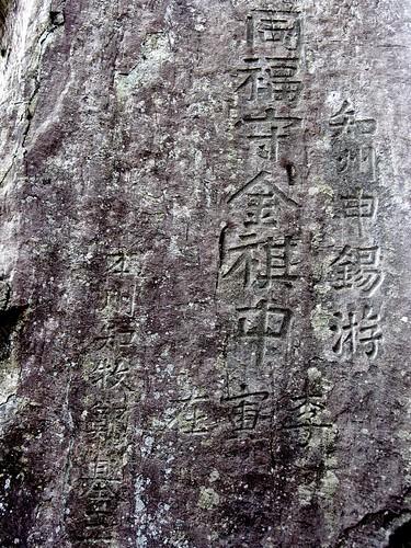 Gyubongam28